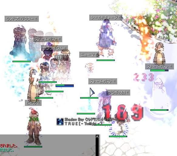 d0020039_111961.jpg