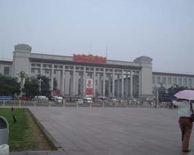 北京閑話 天安門広場の周りはどうなっているか!_a0084343_14443295.jpg