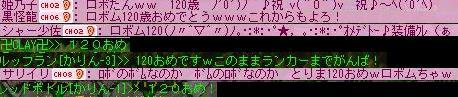 f0106647_2163865.jpg