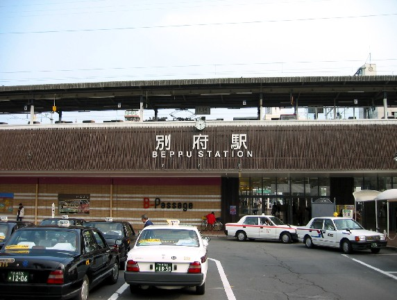 息子の九州旅行_b0093754_0182961.jpg