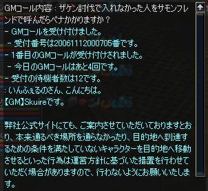 d0011454_20123763.jpg