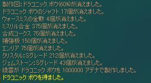 d0011454_201333.jpg