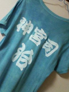 11/18  宮城・仙台グランディ21_c0098756_16304034.jpg