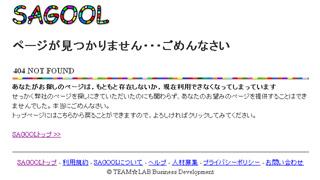 f0002759_15351389.jpg