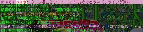 f0097467_22911100.jpg