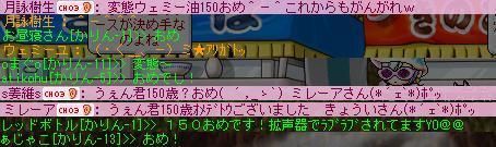 f0097467_2402528.jpg
