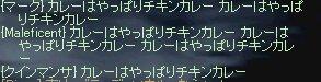 b0107468_0361640.jpg