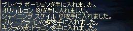 b0107468_0383773.jpg