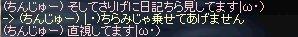 b0107468_039661.jpg