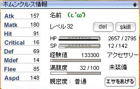 e0048268_12221626.jpg