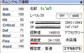 e0048268_12222346.jpg