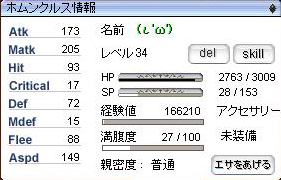 e0048268_12223183.jpg