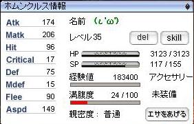 e0048268_12224056.jpg
