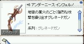 f0097275_19455031.jpg