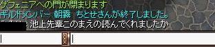 f0111975_12542168.jpg