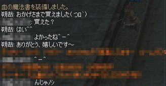 b0038576_14571886.jpg