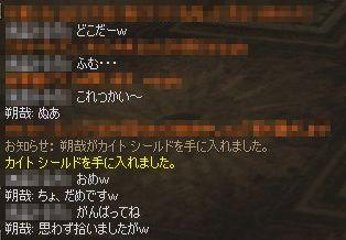 b0038576_14592089.jpg