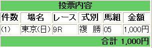 d0088177_7315036.jpg