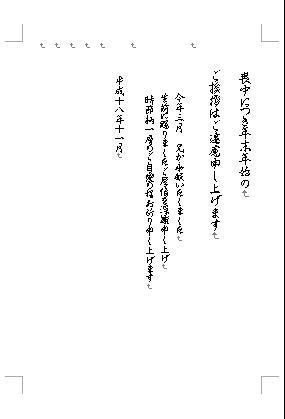 f0070279_0451596.jpg