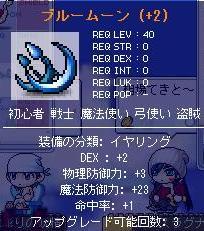 f0048580_1241076.jpg