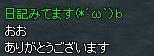 d0053884_14243981.jpg