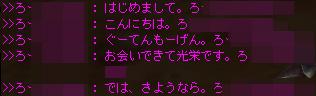 b0028685_0343150.jpg