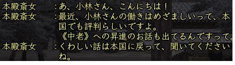 b0052588_14152771.jpg