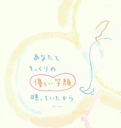 d0039189_14202100.jpg