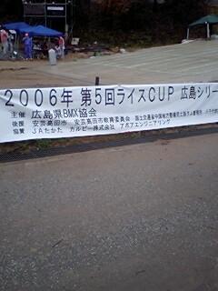 a0065393_1033826.jpg