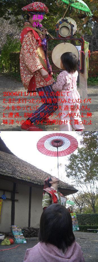 f0053095_14562744.jpg