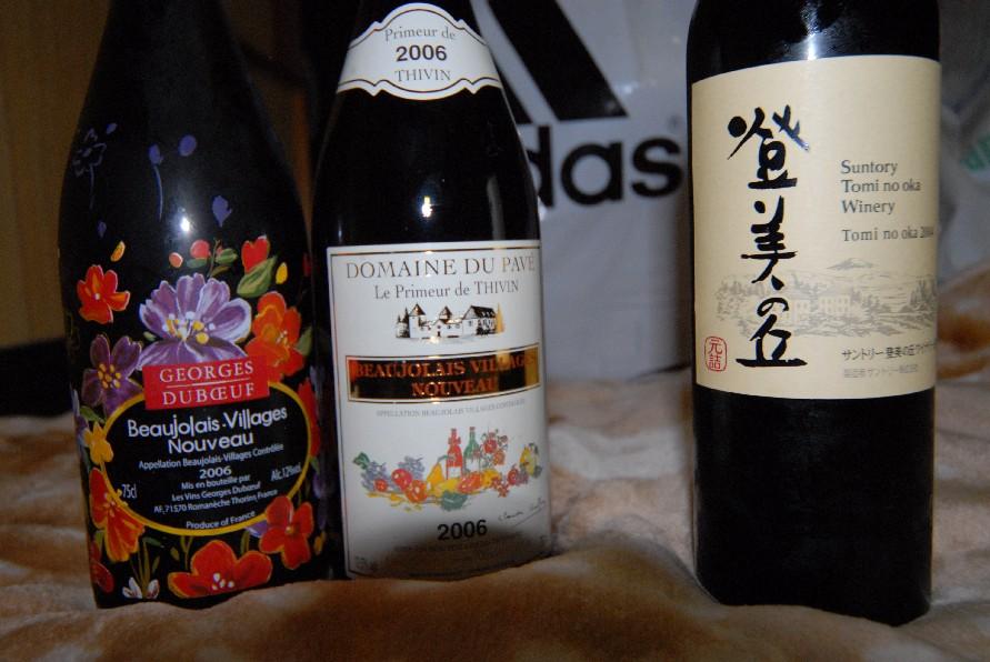 日本vsフランス!_a0049296_19201537.jpg