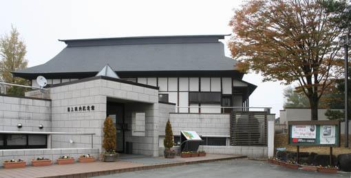 11月連休旅行05 : 最上徳内記念館1_e0054299_23461889.jpg