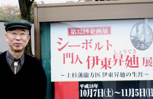 11月連休旅行05 : 最上徳内記念館1_e0054299_23465957.jpg