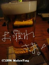 f0101100_1402173.jpg