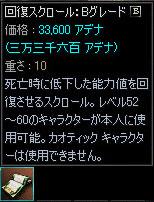 a0059204_805248.jpg