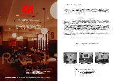 銀座ルノアール、店舗内壁面をアーティストに開放するプロジェクトをスタート 東京都中央区_f0061306_16441459.jpg