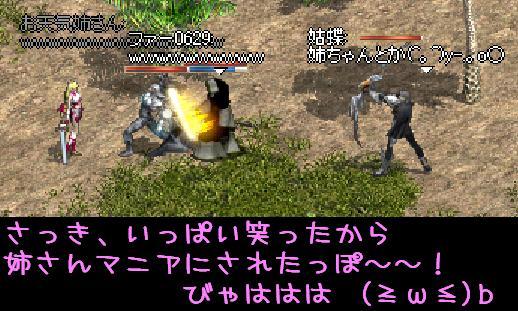 f0072010_14504778.jpg