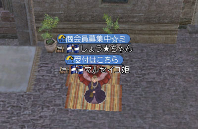 b0072412_0424489.jpg