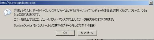 f0004019_2031179.jpg