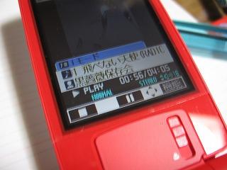 f0013020_21361924.jpg