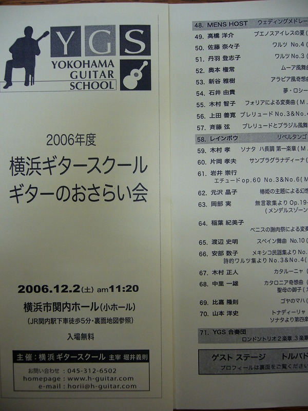 b0035524_17122529.jpg