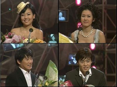 MBC演技大賞 2001_c0026824_11593974.jpg