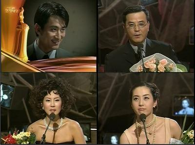 MBC演技大賞 2001_c0026824_12102376.jpg
