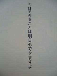 f0005727_16272869.jpg