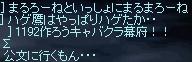 a0061228_15113180.jpg