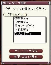 a0005030_7245237.jpg