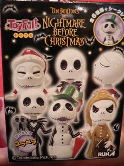ナイトメアなクリスマス!!_f0004730_18421514.jpg