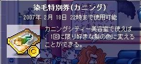 f0102630_23225429.jpg
