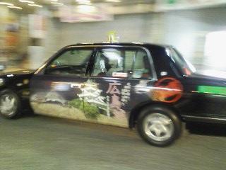 ◆ 広島城に行きたくなるタクシー ◆_a0033733_8561335.jpg