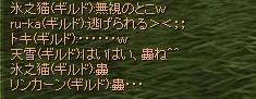 f0078734_20545029.jpg